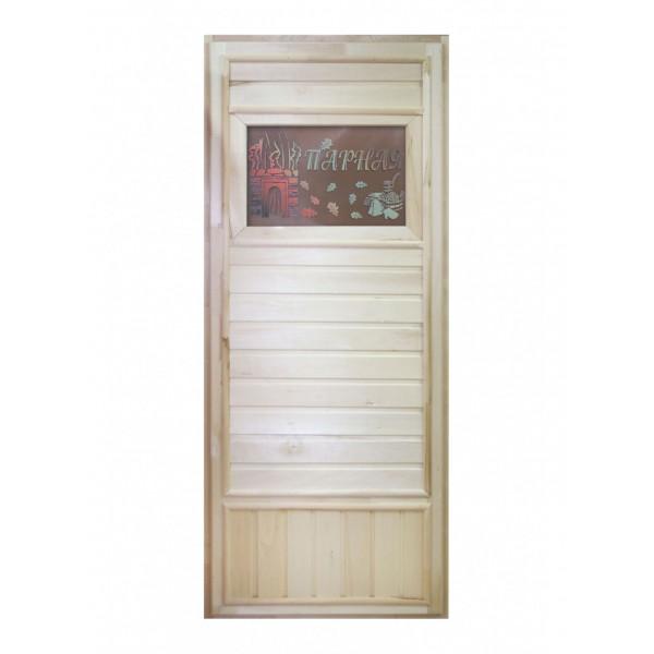 Дверь Вагонка со стеклом Банька