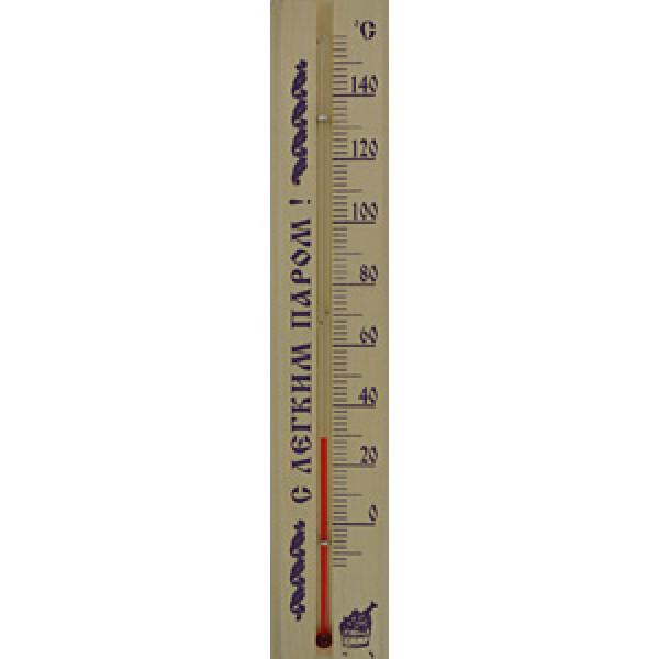 """Термометр для сауны малый ТБС-41 """"С легким паром"""" (в блистере)"""