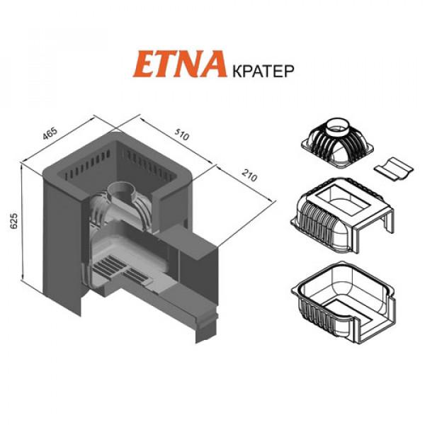 Печь Этна Кратер 18 (Панорама)